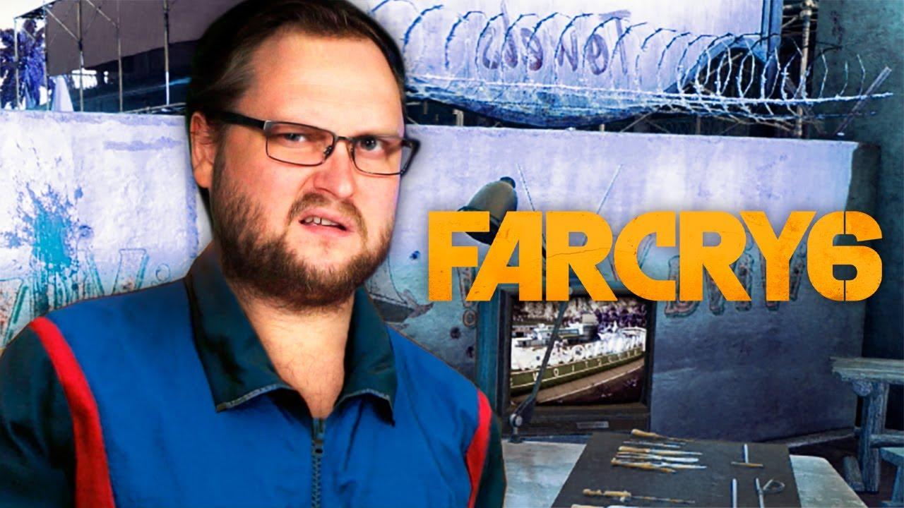 Обложка видеозаписи БЛИЗНЕЦЫ ИЗ РОССИИ ► Far Cry 6 #5