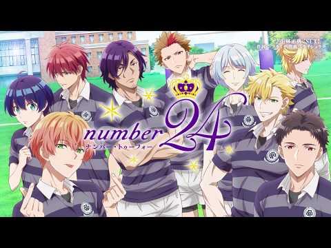 「number24」の参照動画