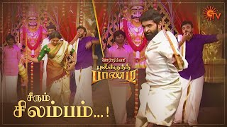 Seerum Silambam on Pulikuthi Pandi | Vararaiyya Pulikkuthi Pandi | Pongal Special | Sun Tv