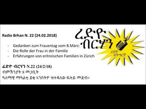 Radio Brhan N 22 24 02 2018