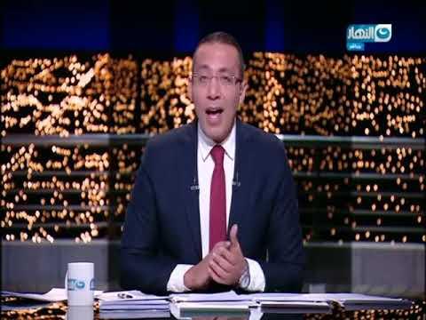 أخر النهار - وزارة الصحة ترد على  شيرين : نسب الإصابة بالبلهارسيا 0.2 % ومستمرون في مكافحتها