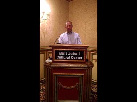 Eid Mubarak Message From BJCC Membership In English