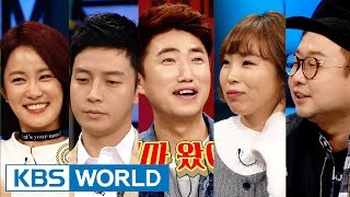 Happy Together - God Is Fair Special (2016.03.10)