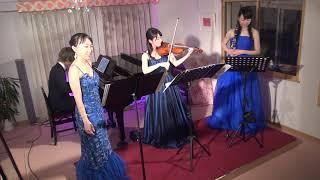 アラン・メンケン:Be our guest  佐藤智恵(ソプラノ)、有吉尚子(クラリネット)、小野田さと(ヴァイオリン)、翔馬(ピアノ)