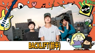 OMUSUBI at ROCK始まりました〜!! 今回は10月7日に2nd MINI ALBUM[Fly...