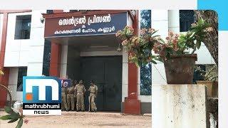 How Ripper Jayanandan Escaped Prison?| Mathrubhumi Xfile Episode 12| Mathrubhumi News