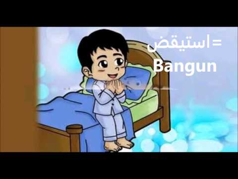 Belajar Bahasa Arab Untuk Anak SD dengan Lagu