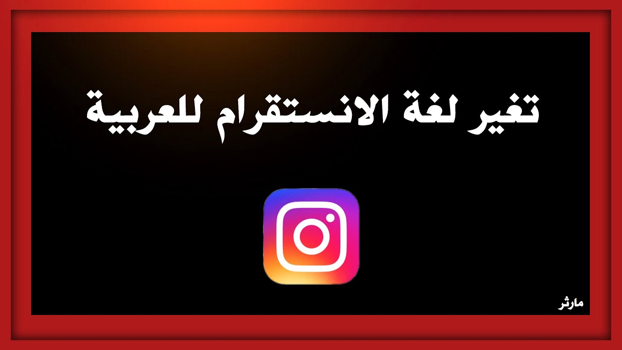 أسامة الضاوي No Twitter في تحديث