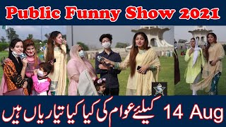 14 August 2021 Program with Nidia Munir at minar e Pakistan with public   5startv
