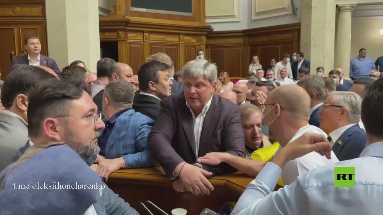 شجار جديد في البرلمان الأوكراني  - نشر قبل 41 دقيقة