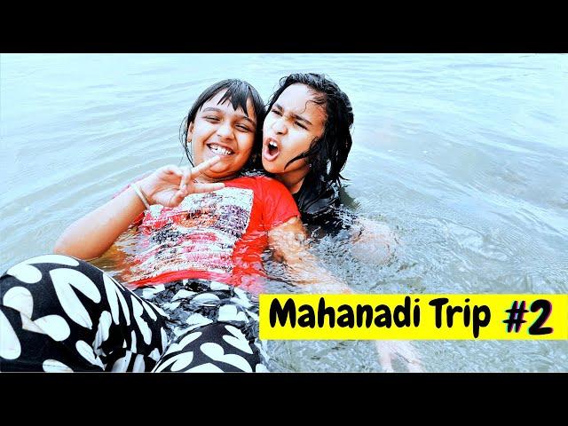 A Road Trip to Sonepur Mahanadi Part-2 | #LearnWithPari #learnwithpriyanshi