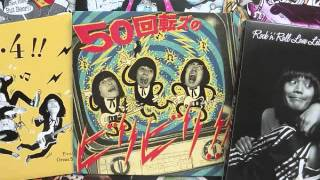 ザ50回転ズ - YOUNGERS ON THE ROAD