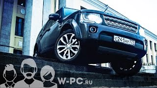 Land Rover Discovery [W-PC]