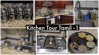 Kitchen Tour in Tamil | kitchen Organization ideas | புது கிட்சன் ஆர்கனைசேசன் | Indian  kitchen USA