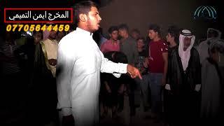هوسات افراح علي ابن شيخ العام حسن شيخ عشيرت ربيعه البصري