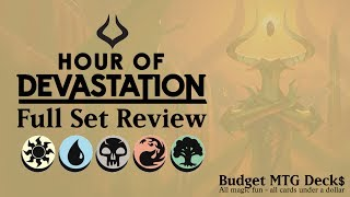 hour of devastation full set review multicolored artifact land cards