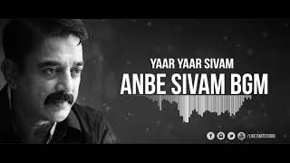anbe sivam   Tamil Bgm Theme Music   tamil whatsapp status videos