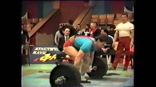 1990 Чемпионат СССР троеборье 1 часть