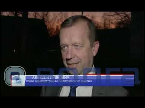 Глава Балахнинского района прокомментировал свое заявление