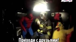 """26 февраля. 19:00. Harlem Shake Европы плюс Киров в """"Киномакс""""!"""