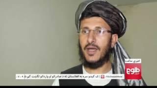LEMAR News 23 May 2016 /۳ د لمر خبرونه ۱۳۹۵ د غبرګولي