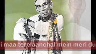 meri duniya hai maa tere aanchal mein..Talash - Majrooh Sultanpuri -S D Burman -Tribute to Mother