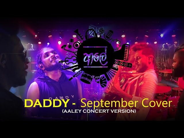 Daddy Live - September Cover( Aaley ආලේ Matara Concert Version)