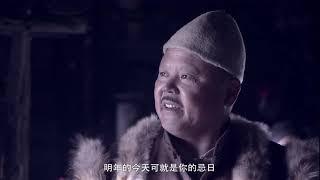红雪 第3集 经典东北中日抗战剧