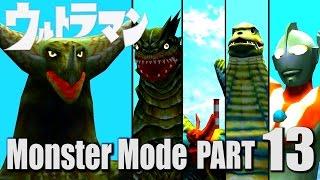 ULTRAMAN PS2 GAME - Monster Mode Part 13 - Gomora ( 1080P HD 60fps )