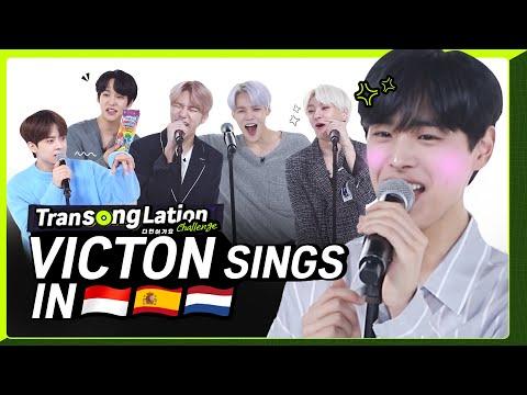 K-POP STARS Sing In THREE Languages🎤| INA/SPN/DUT | VICTON | TRANSONGLATION