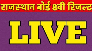 Rbse 8th Result Live 4 Pm