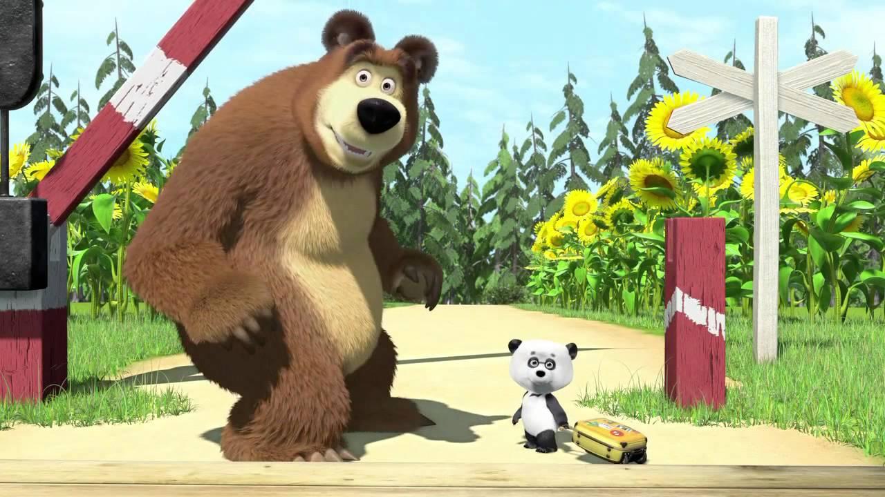 того чтобы маша и медведь на поезде картинки народ