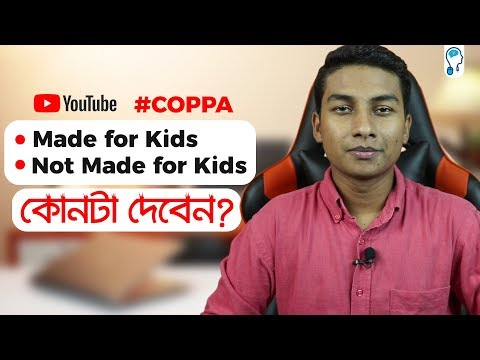 Made For Kids Law Explained - COPPA In YouTube