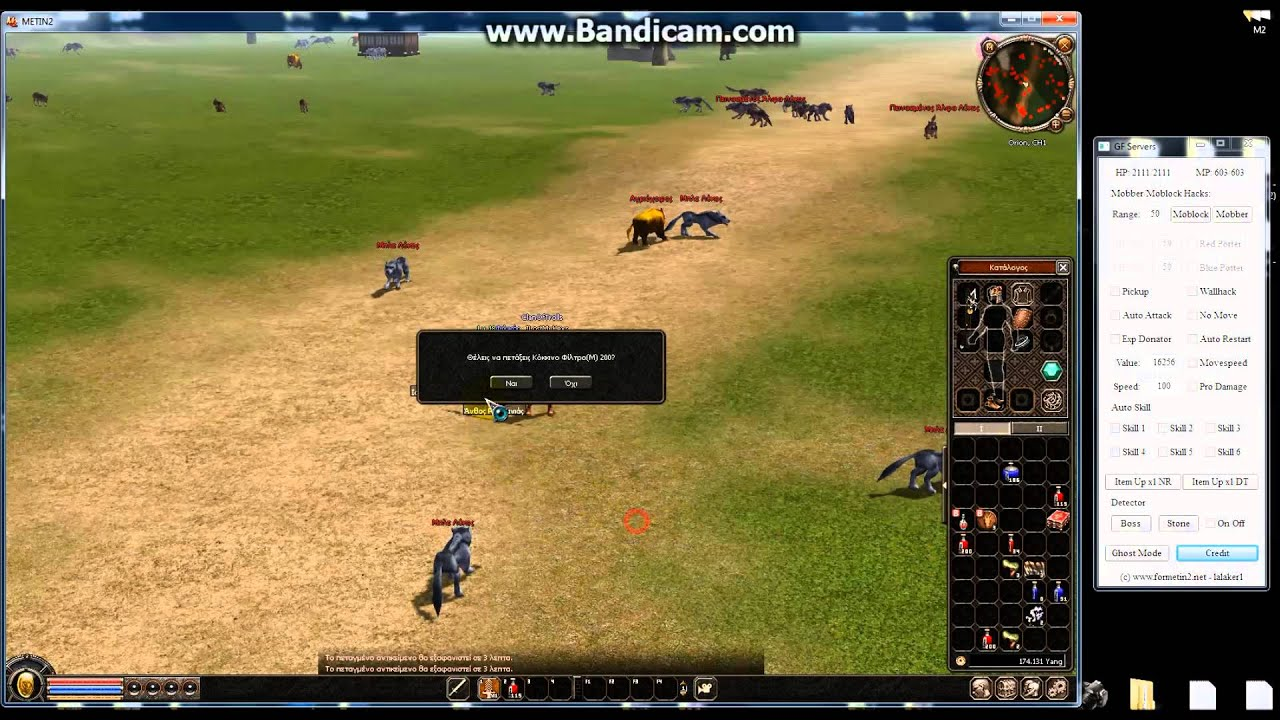 Metin2 Multihack by lalaker1 - Official Servers - Damage ...