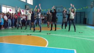 Спортденс ОШ№12.Танец учителей.