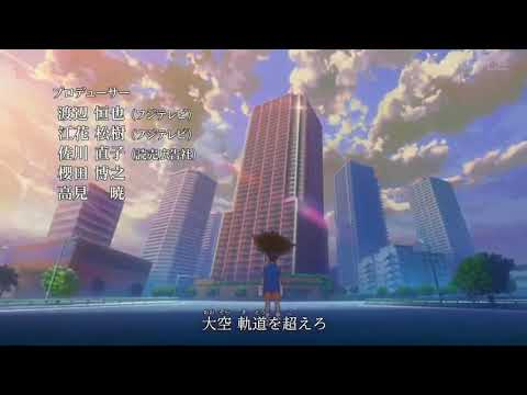 Opening Song - Digimon Adventure 2020 + Butter-Fly By Koji Wada