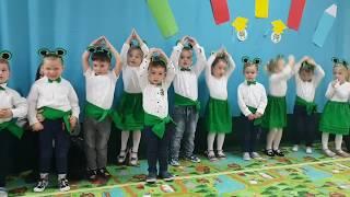 Żabki w gronie przedszkolaków
