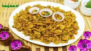মাছের ডিমের ঝাল স্বাদ | Macher dim recipe | Fish Egg spicy fry | macher dim vhuna