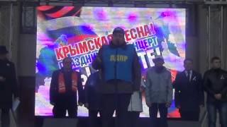 Выступление Федорова ВВ  (ЛДПР) на митинге 18 марта 2016