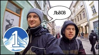 видео  тур в Карпаты на 3 дня