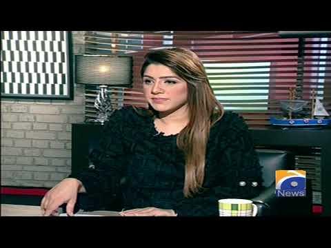 Pakistani Maishat Mein 3 Darjey Ki Tanazuli: World Economic Forum
