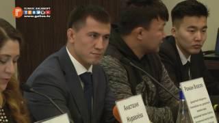 'Кубок Дружбы' сборной России и Монголии