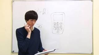 Урок 3. Видео курс математика ЕГЭ 2016(Видеокурс