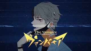 DECO*27 - ヴァンパイア / The Vampire (TeddyLoid Remix) Cover【Taka Radjiman】