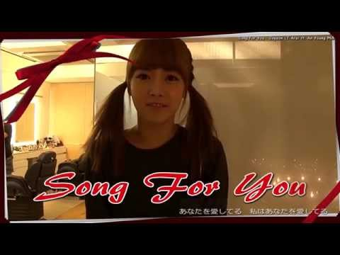 T-ara Soyeon ft. An Young Min - Song For You [Fan Made] (日本語字幕)