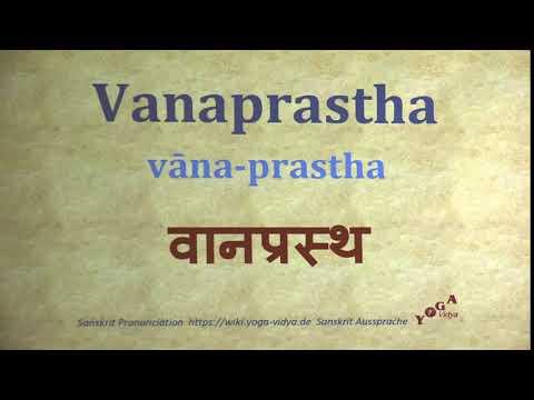 Vanaprastha Pronunciation Sanskrit वानप्रस्थ vāna prastha