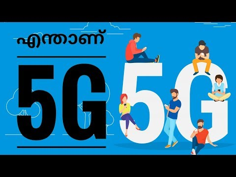 What is 5G Network | Malayalam