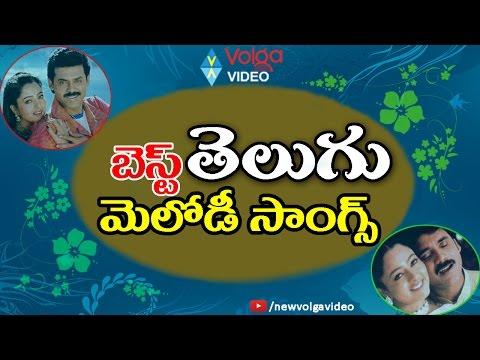 Best Telugu Melody Video Songs - Latest Telugu Super Hit Video Songs - 2016