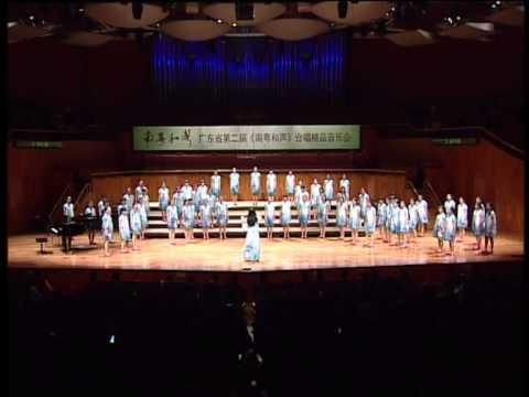 Flying Songs Of Miao— Ko Matsushita    Shenzhen Senior High School Lily choir