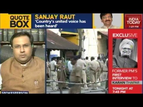 Yakub Hanging: Home Ministry Holds Consultation With Law Ministry